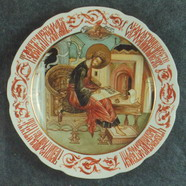 Wall Plate. Evangelist Luke. Over Glasour Painting on Porcelain. D 31 cm